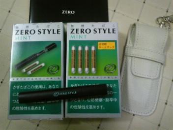 zero style